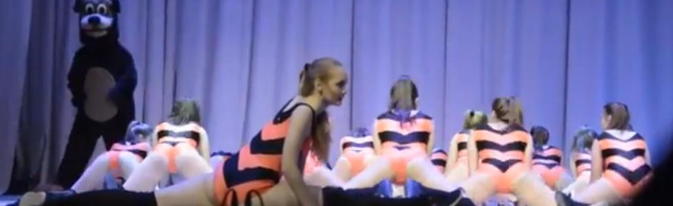 Секс видео оренбург 39